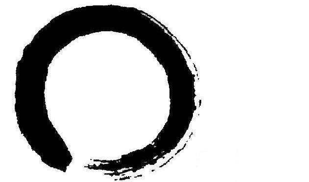 The Tao that can be told is not the true Tao